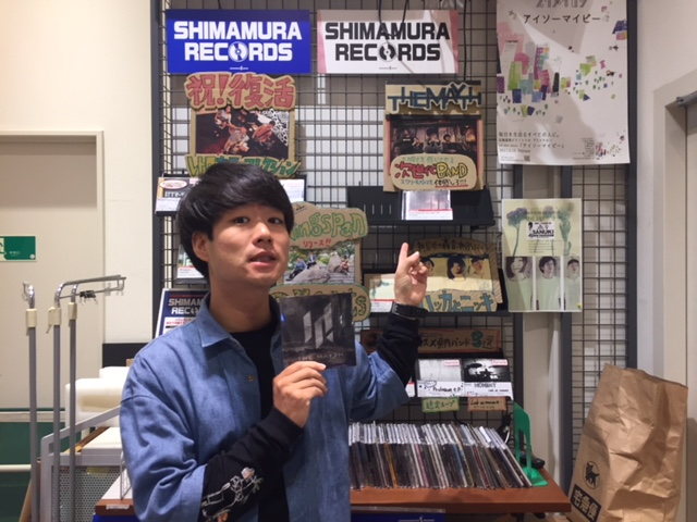 f:id:shima_c_ayagawa:20171130192319j:plain