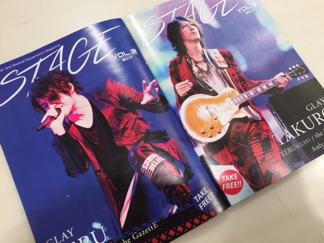 f:id:shima_c_ayagawa:20171207102710j:plain