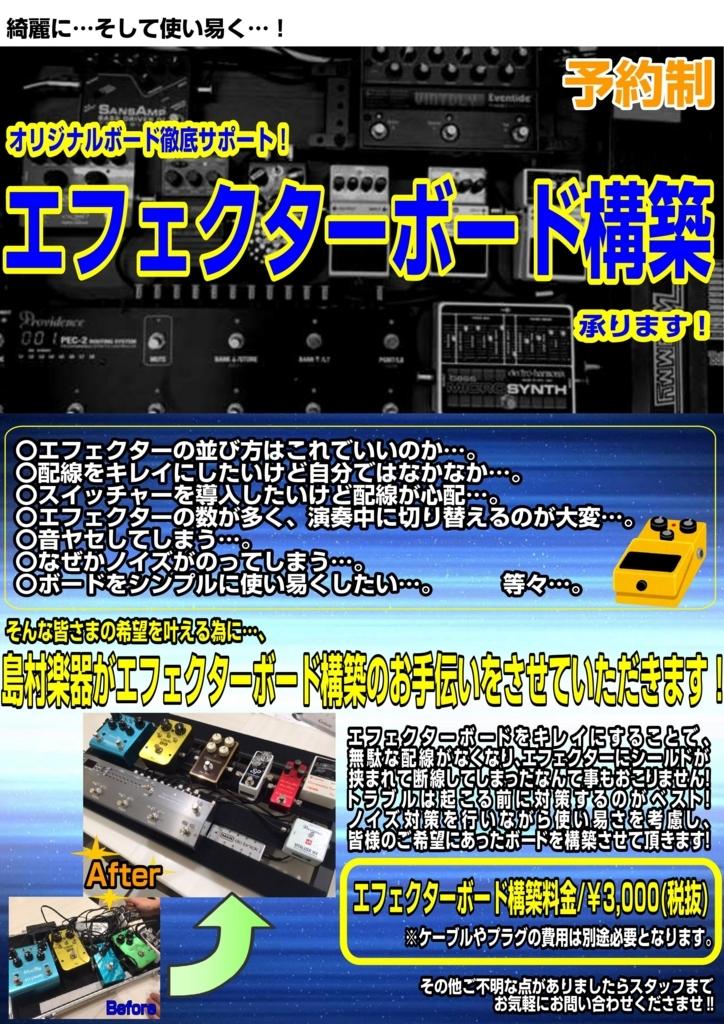 f:id:shima_c_ayagawa:20171219184605j:plain