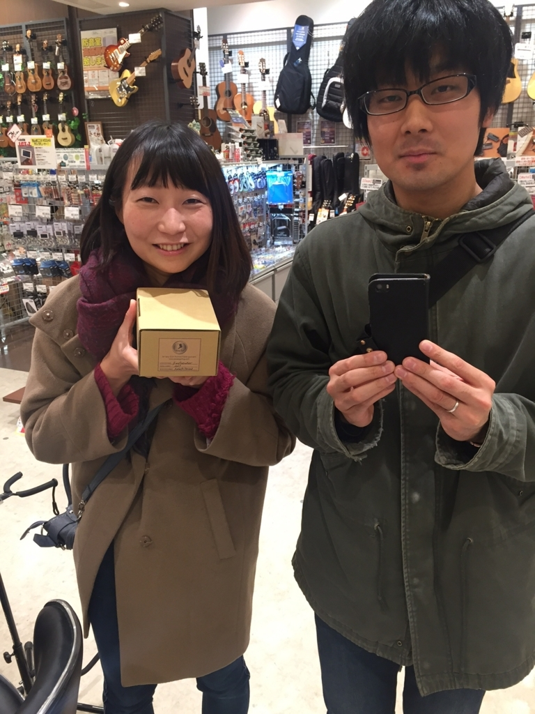 f:id:shima_c_ayagawa:20180108120821j:plain
