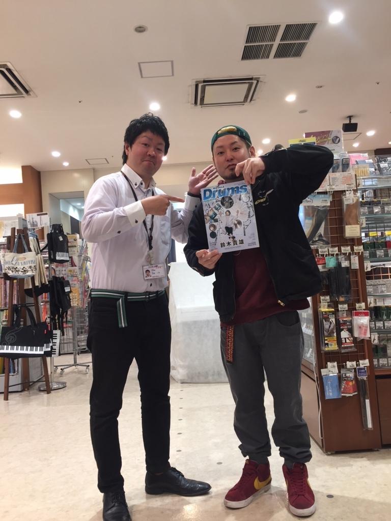 f:id:shima_c_ayagawa:20180316091727j:plain