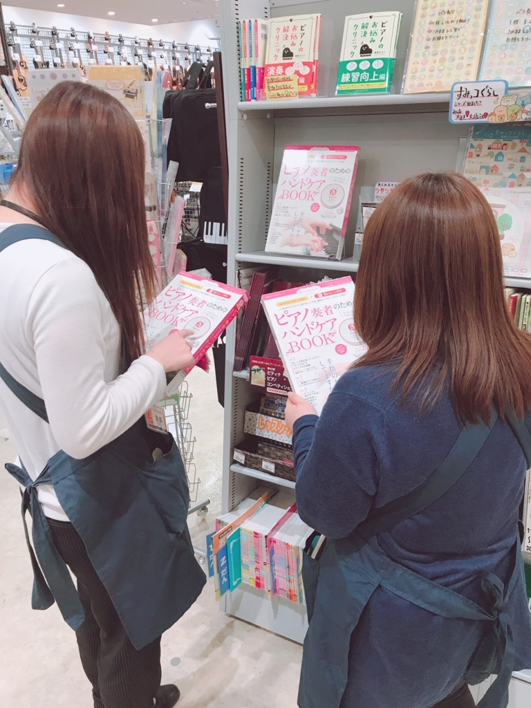 f:id:shima_c_ayagawa:20180327163309j:plain