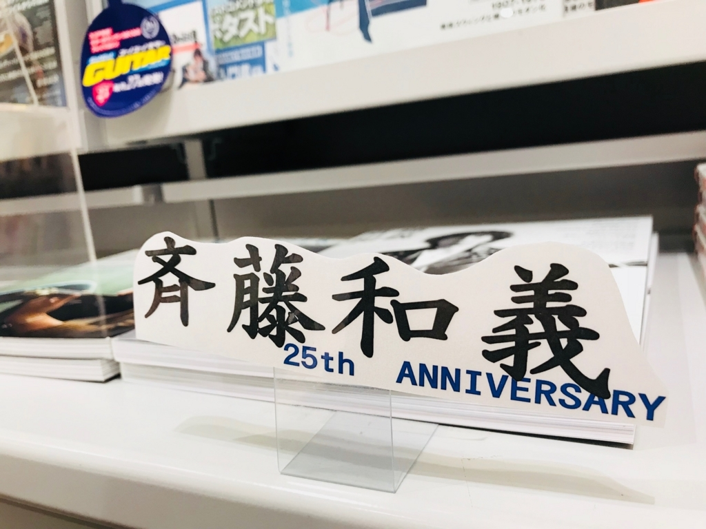f:id:shima_c_ayagawa:20180427172508j:plain