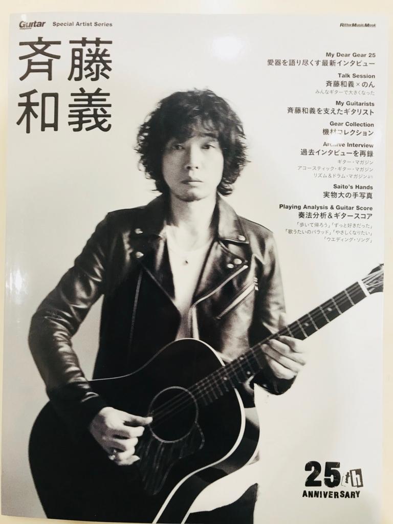 f:id:shima_c_ayagawa:20180427172816j:plain