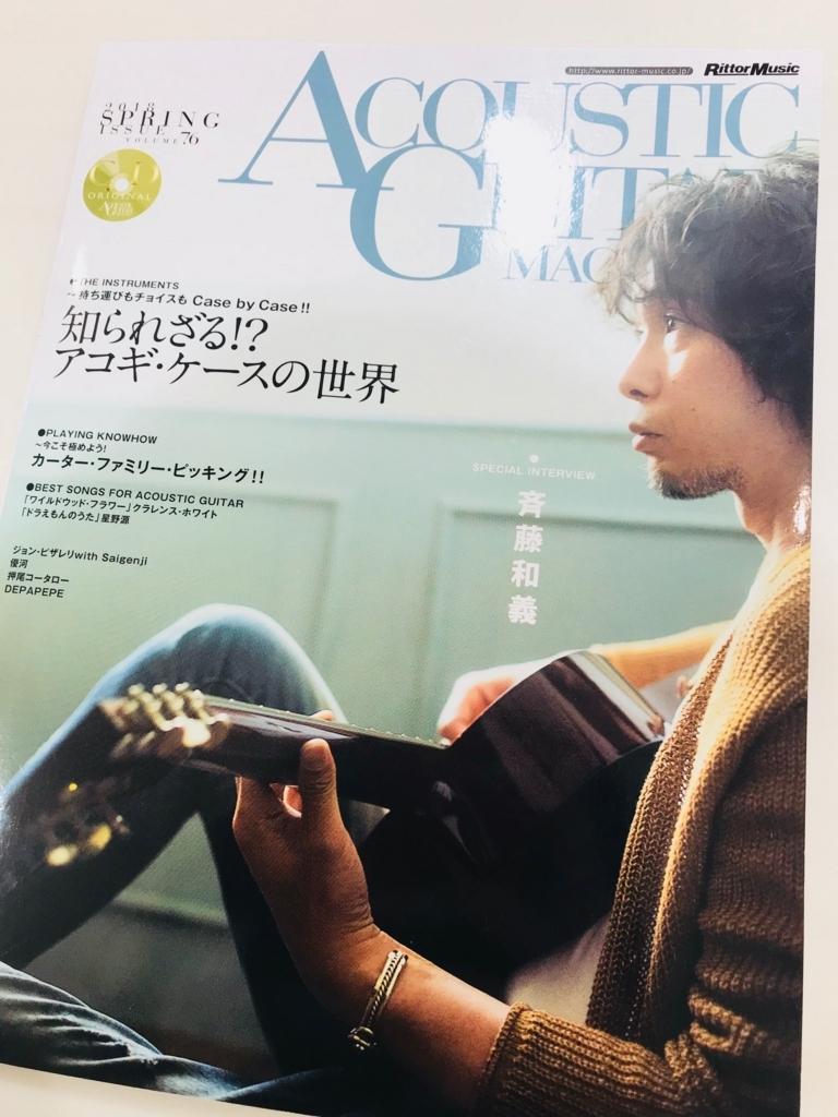f:id:shima_c_ayagawa:20180427173652j:plain