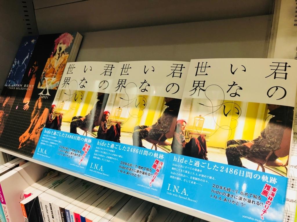 f:id:shima_c_ayagawa:20180514125239j:plain