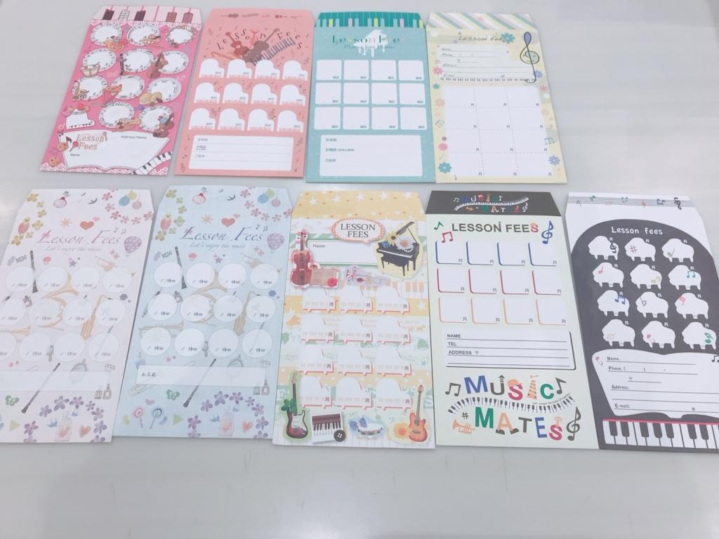 f:id:shima_c_ayagawa:20180521111440j:plain
