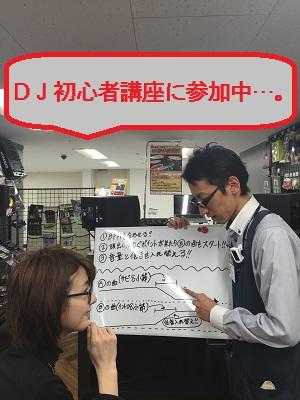 f:id:shima_c_chiba:20170216200350j:plain