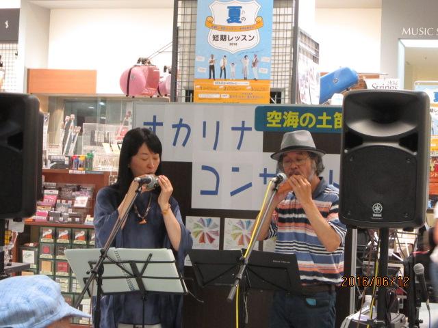 f:id:shima_c_dainichi:20160616181242j:plain