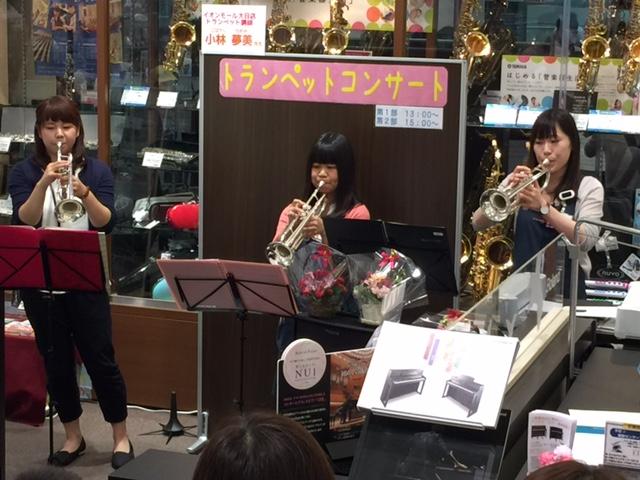f:id:shima_c_dainichi:20160701214418j:plain