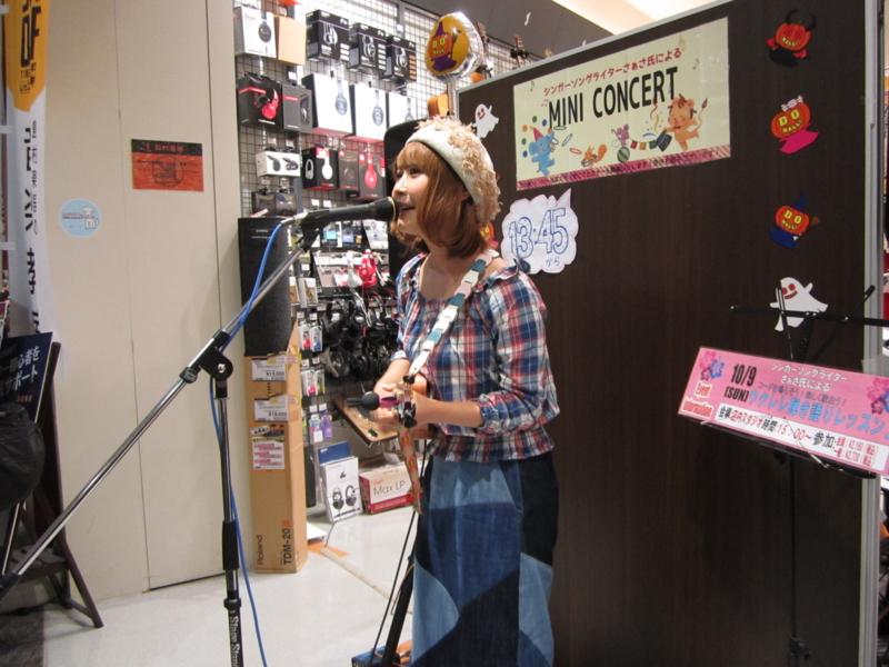 f:id:shima_c_dainichi:20161011161603j:plain
