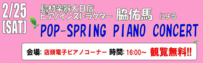 f:id:shima_c_dainichi:20170214144252p:plain
