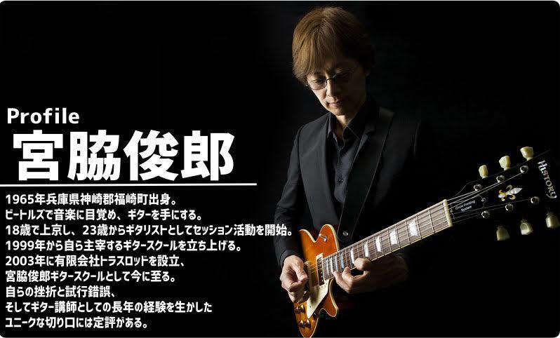 f:id:shima_c_dainichi:20170328144053j:plain
