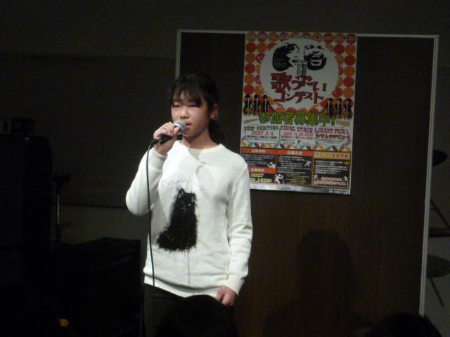 f:id:shima_c_dainichi:20170401202012j:plain
