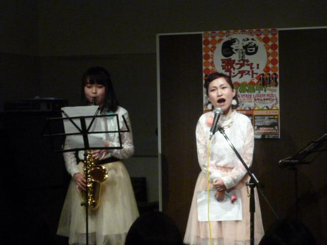 f:id:shima_c_dainichi:20170401203914j:plain