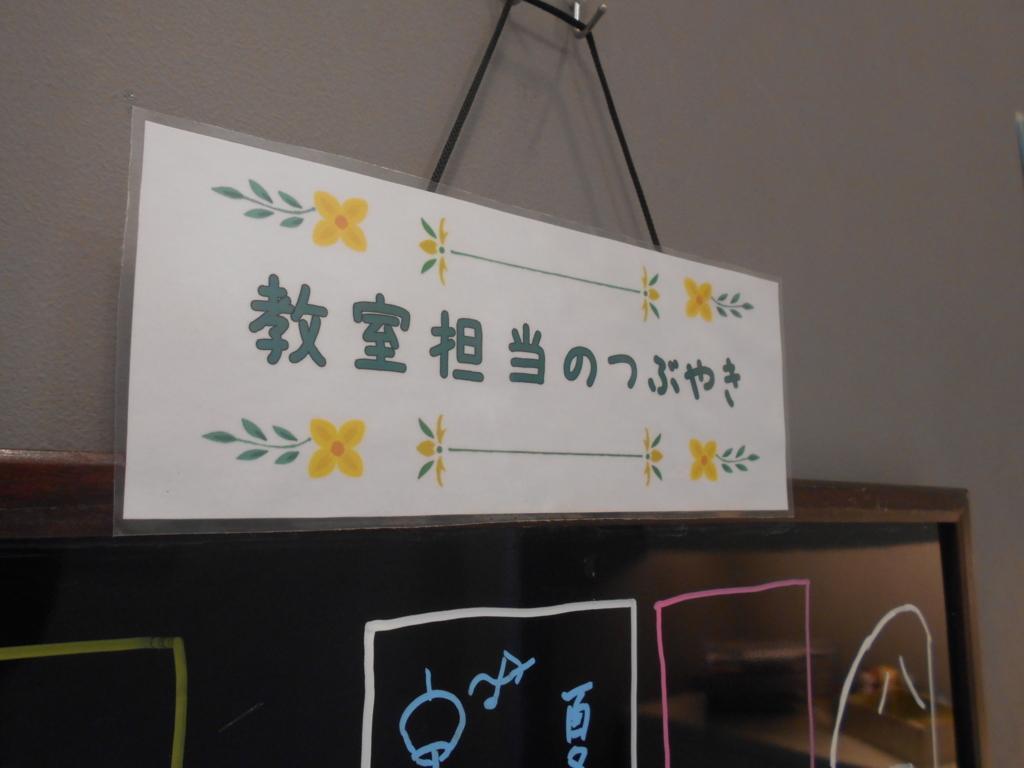 f:id:shima_c_dainichi:20170807161326j:plain