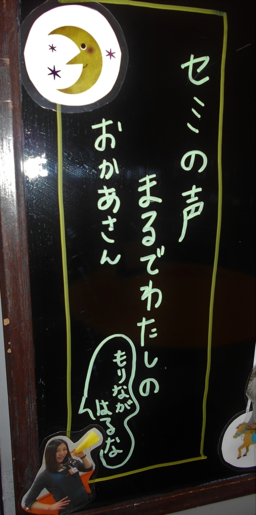 f:id:shima_c_dainichi:20170809094452j:plain