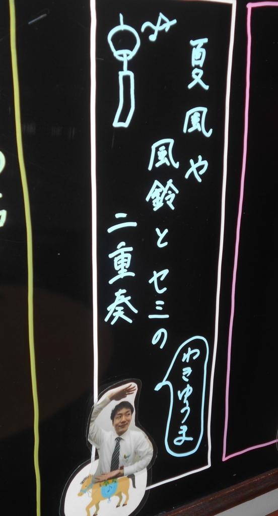 f:id:shima_c_dainichi:20170809094728j:plain
