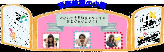 f:id:shima_c_dainichi:20170815212616p:plain