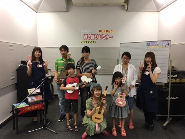 f:id:shima_c_dainichi:20170911110253j:plain
