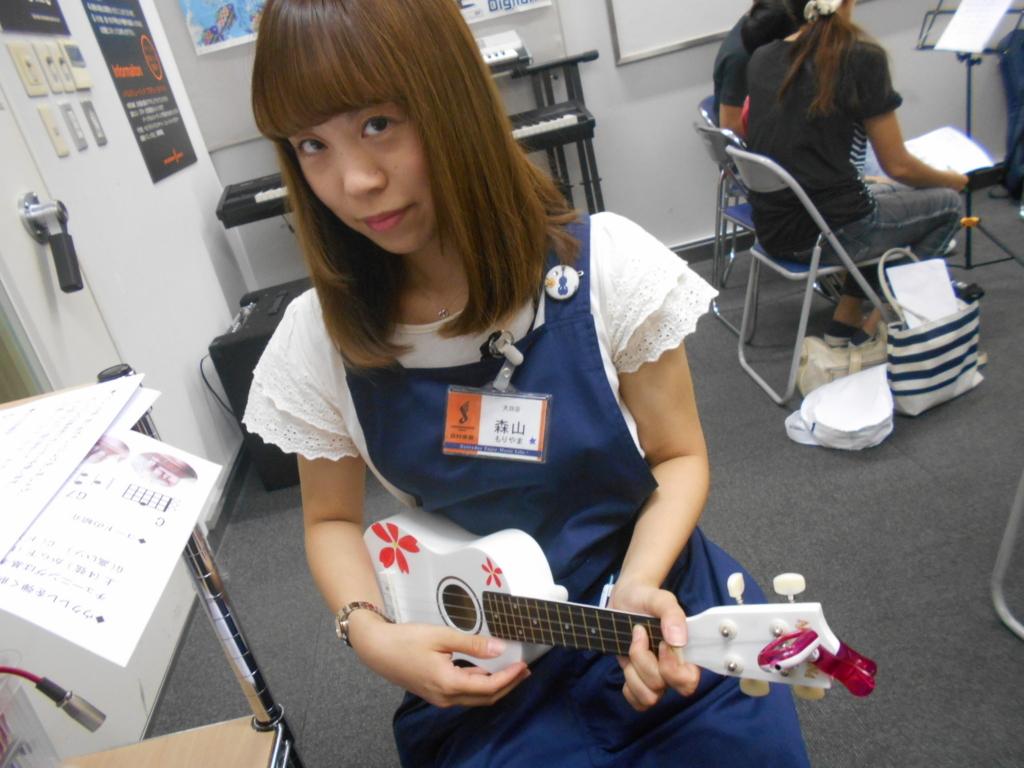 f:id:shima_c_dainichi:20170911112829j:plain
