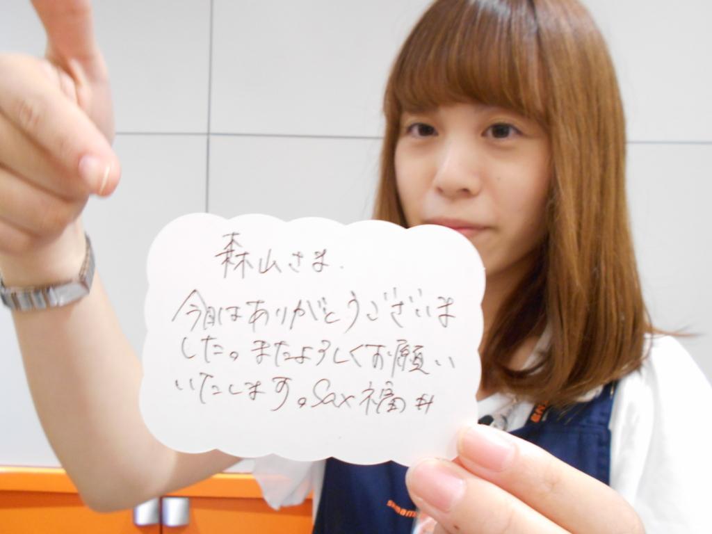 f:id:shima_c_dainichi:20170927195755j:plain