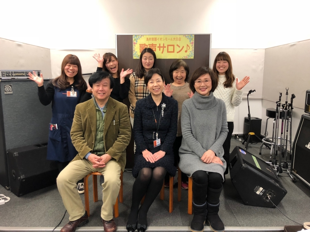 f:id:shima_c_dainichi:20171227210047j:plain