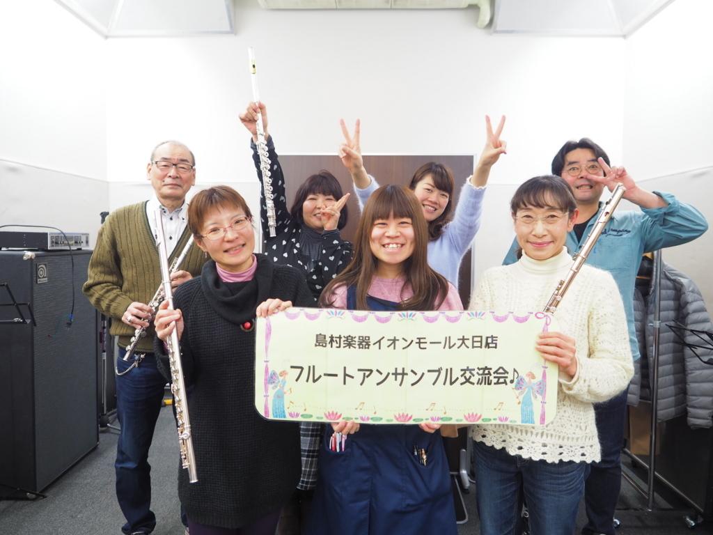 f:id:shima_c_dainichi:20180124182629j:plain