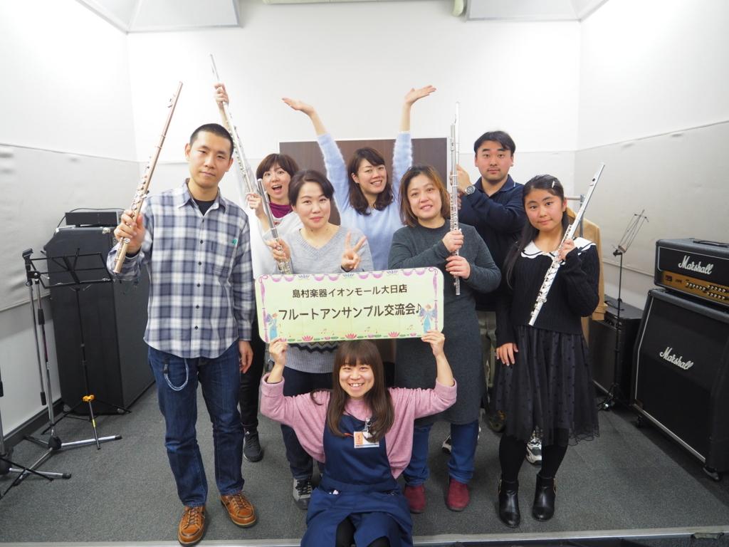 f:id:shima_c_dainichi:20180124182704j:plain