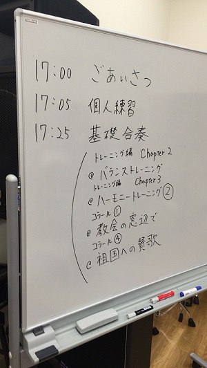 f:id:shima_c_expocity:20170324201935j:plain