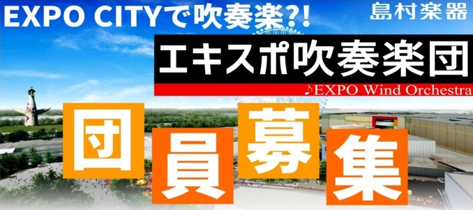 f:id:shima_c_expocity:20170324202117j:plain