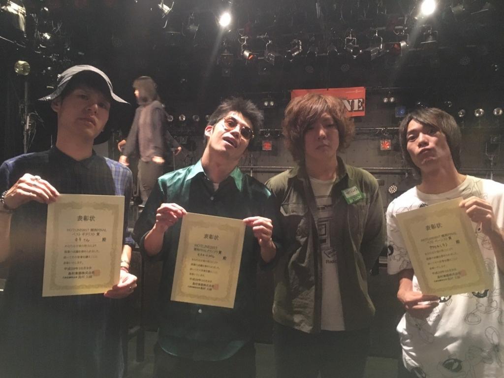 f:id:shima_c_expocity:20171010170940j:plain