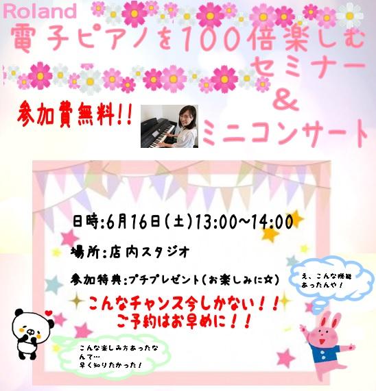 f:id:shima_c_expocity:20180514121036j:plain