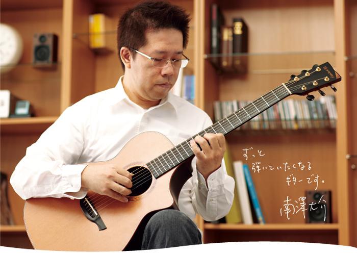 f:id:shima_c_fukuoka-a:20151014192634j:plain