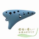 f:id:shima_c_fukuoka-a:20160616185013j:plain