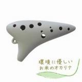 f:id:shima_c_fukuoka-a:20160616185034j:plain