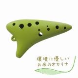f:id:shima_c_fukuoka-a:20160616185042j:plain
