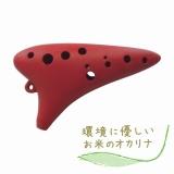 f:id:shima_c_fukuoka-a:20160616185057j:plain