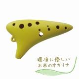 f:id:shima_c_fukuoka-a:20160616185101j:plain