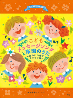 f:id:shima_c_fukuoka-a:20161231131658j:plain