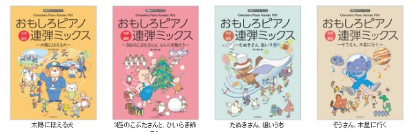 f:id:shima_c_fukuoka-a:20170201220333j:plain