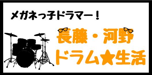 f:id:shima_c_fukuoka-a:20170215145423p:plain