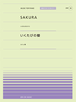 f:id:shima_c_fukuoka-a:20170331192134j:plain