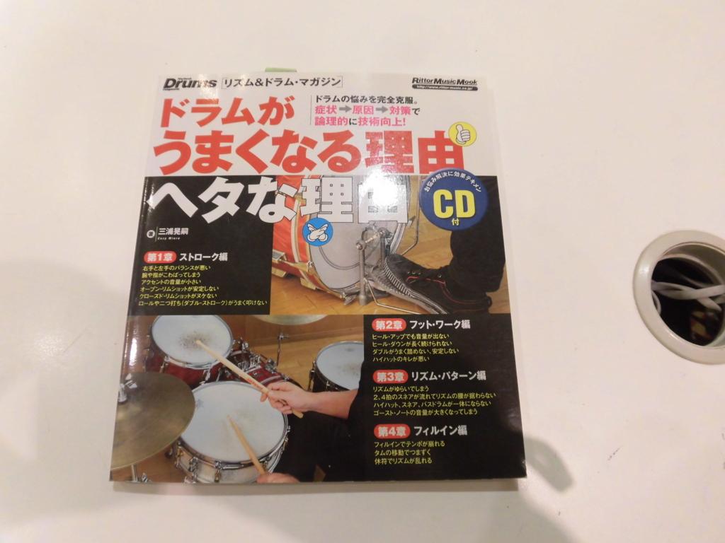 f:id:shima_c_fukuoka-a:20170407152412j:plain