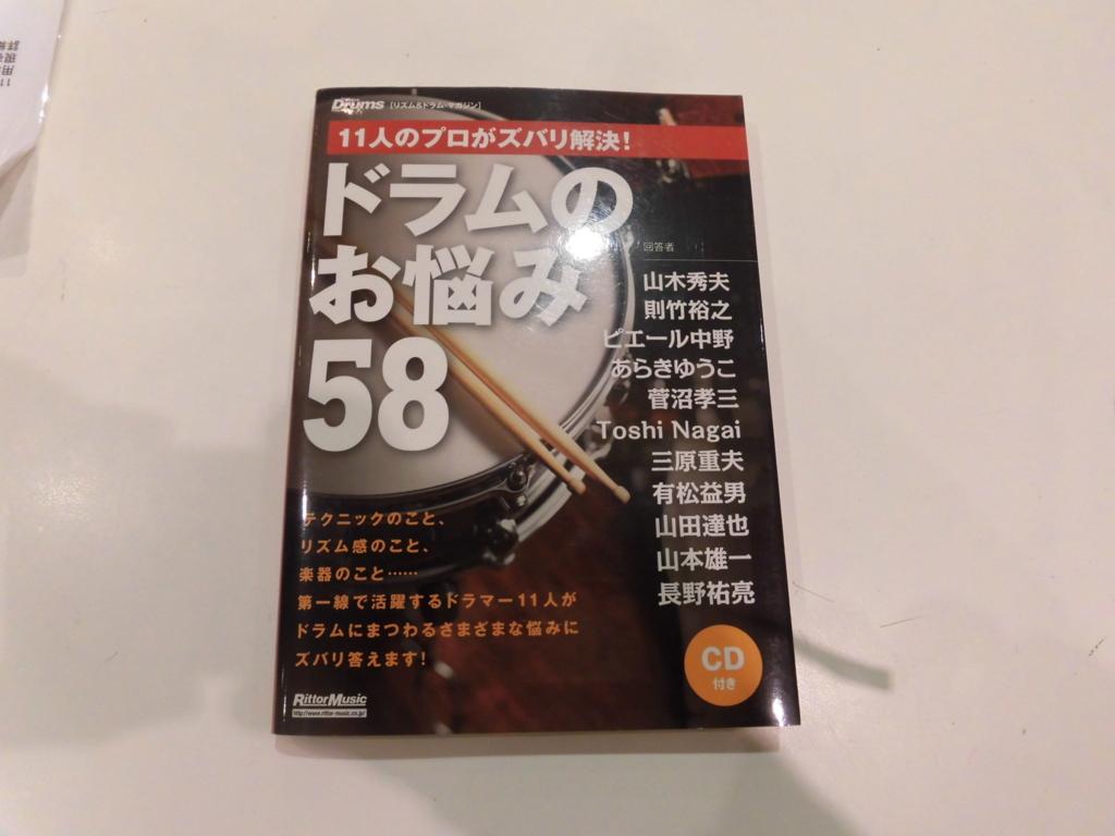 f:id:shima_c_fukuoka-a:20170407152529j:plain