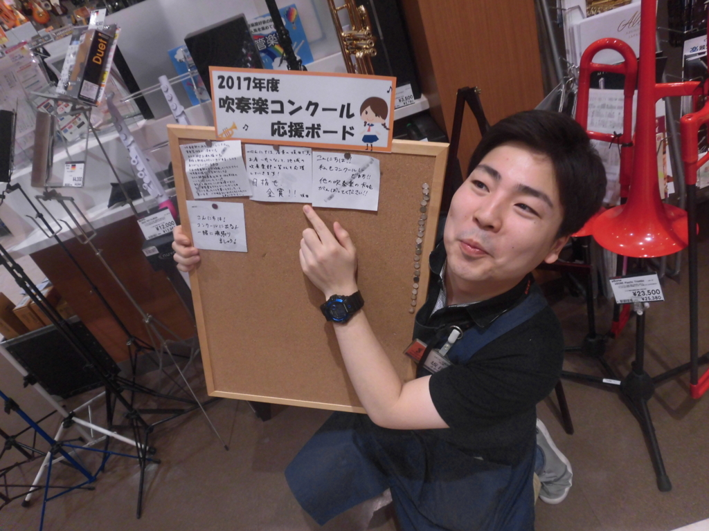 f:id:shima_c_fukuoka-a:20170425182443j:plain