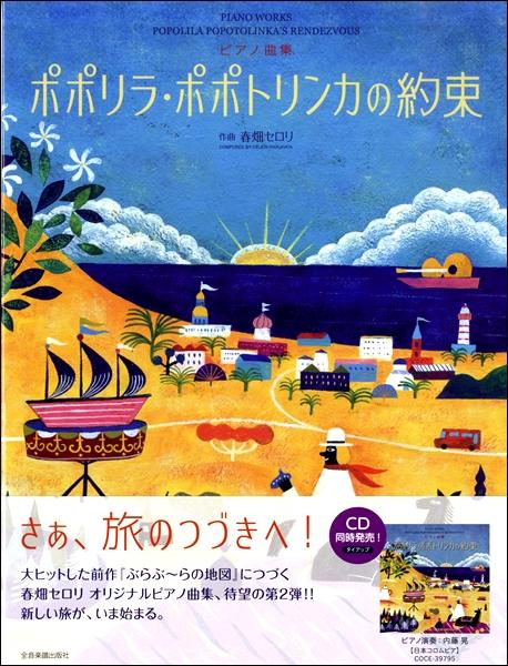 f:id:shima_c_fukuoka-a:20170428190342j:plain