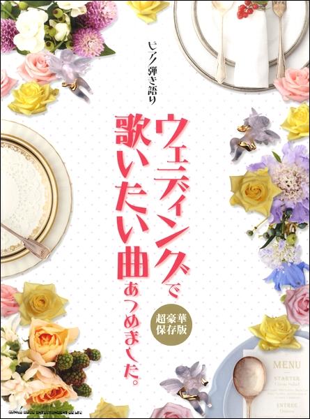 f:id:shima_c_fukuoka-a:20170530153248j:plain