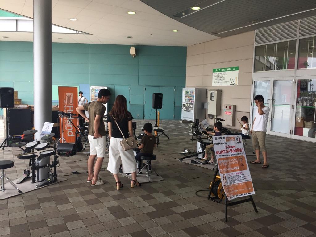 f:id:shima_c_fukuoka-a:20170615151154j:plain