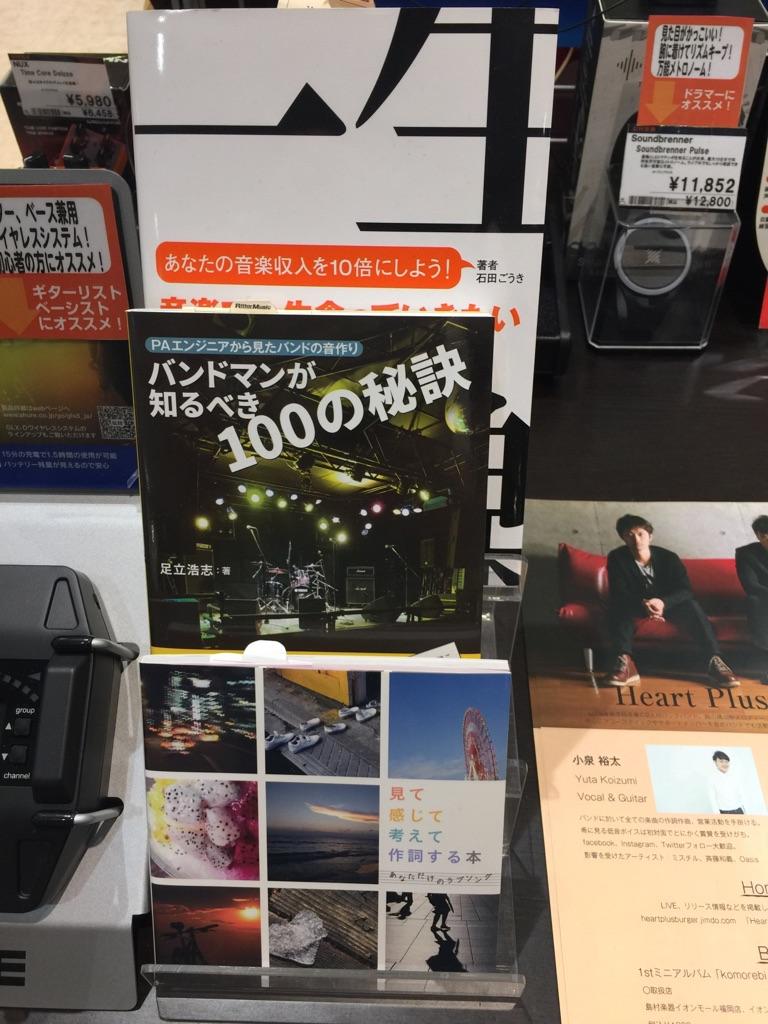 f:id:shima_c_fukuoka-a:20170620181951j:plain